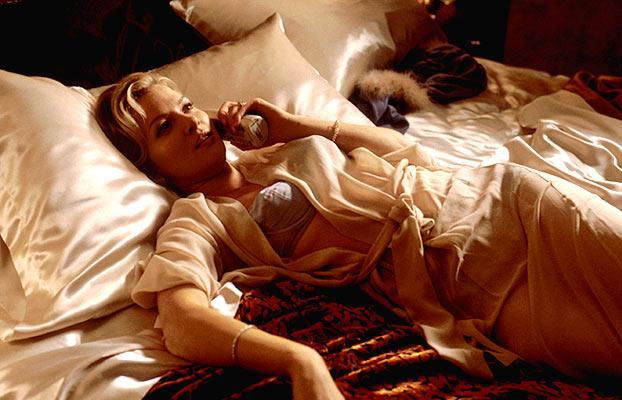 Скандальный клип с постельными сценами