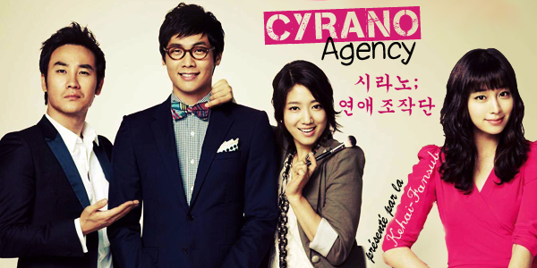 dating agency cyrano cast hancinema Daily watchers for all your daily he forms the cyrano dating agency cast and heal each other although sometimes they can be jealous and ignore each other.
