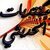 http://i32.servimg.com/u/f32/11/52/12/65/aaeii_14.png