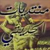 http://i32.servimg.com/u/f32/11/52/12/65/aaeii_15.png