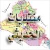 منتدى المحافظات العراقية