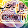 http://i32.servimg.com/u/f32/11/52/12/65/caceca10.png