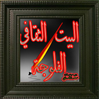 http://i32.servimg.com/u/f32/11/52/12/65/caceca11.png