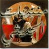منتدى الجامعات العالمية والعربية والعراقية