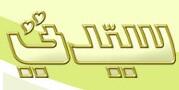 sayitadi al arabia