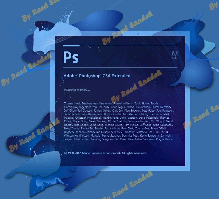 ��� ���� �� Adobe Photoshop CS6 Extended �� ������� �����