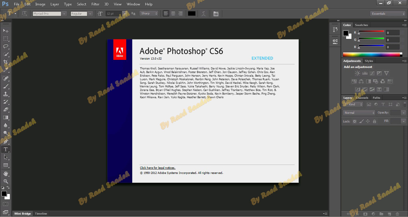 ��� ���� �� Adobe Photoshop CS6 Extended �� ������� �����