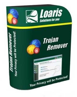 Trojan Remover لحذف برامج التجسس