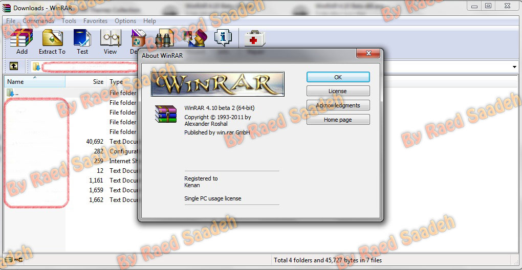 ������ WinRAR 4 ���� ���� �� ����� ��������