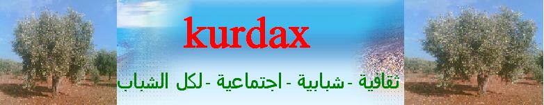 kurdax