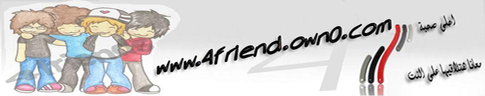 4Friend
