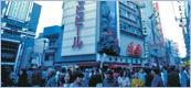 http://i32.servimg.com/u/f32/15/12/50/13/calles10.jpg