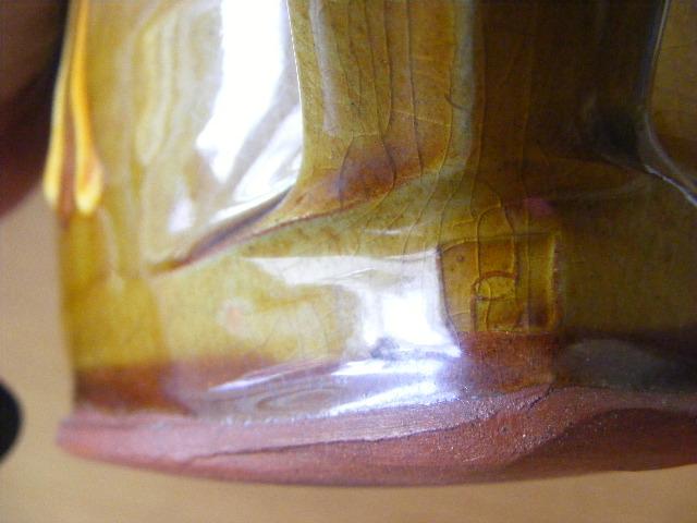 potter68.jpg