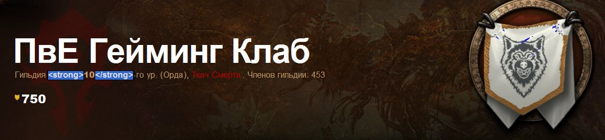 ПвЕ Гейминг Клаб