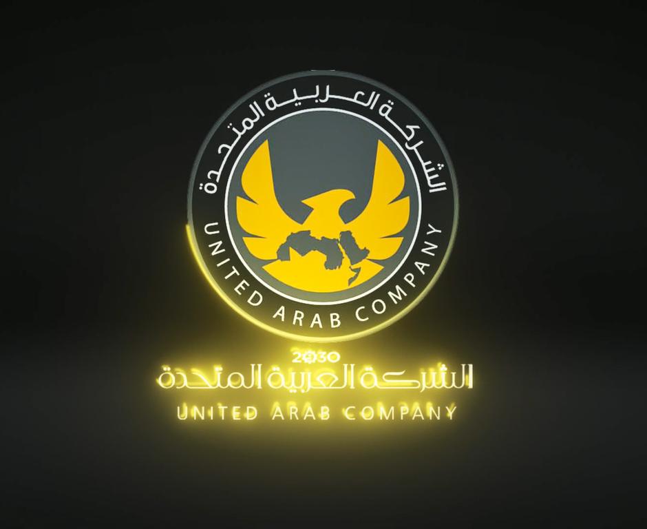 edb5025aa متخصصة بتوريد مواد البناء للمشاريع بأسعار منافسة وبجودة عالية والشركة  العربية المتحدة هي وكيل موزع للعديد من الماركات العالمية والمصانع التجارية.